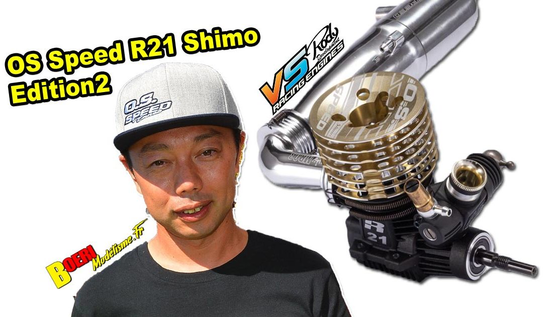 OS Speed R21 Shimo Edition2